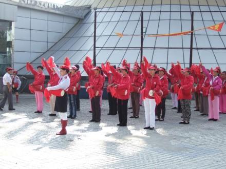 Rote Damen