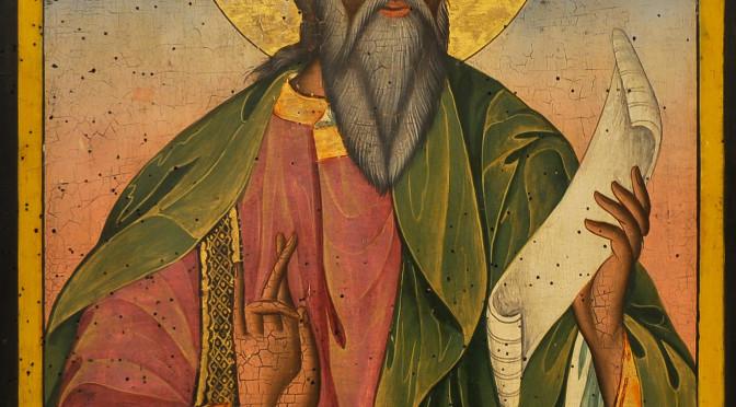 St. Andreas. Quelle: Wikipedia - cc: Plamen Agov